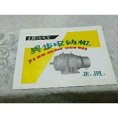 異步電動機圖片(se71235283)_7788舊貨商城__七七八八商品交易平臺(7788.com)
