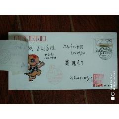 上海之根文化旅游節紀念封(se71311606)_7788舊貨商城__七七八八商品交易平臺(www.799868.live)
