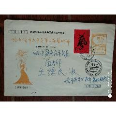 中華人民共和國成立四十周年紀念封(se71311617)_7788舊貨商城__七七八八商品交易平臺(www.799868.live)