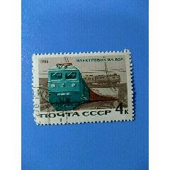 1966年蘇聯鐵路運輸電氣列車郵票1全銷(se71311619)_7788舊貨商城__七七八八商品交易平臺(www.799868.live)