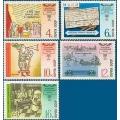 1978年蘇聯俄國郵政史雕刻版郵票5全新(se71311622)_7788舊貨商城__七七八八商品交易平臺(www.799868.live)