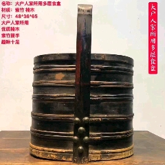 食盒8203;(se71311726)_7788舊貨商城__七七八八商品交易平臺(www.799868.live)