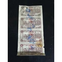 1962年浙江省飼料票4枚(se71311733)_7788舊貨商城__七七八八商品交易平臺(www.799868.live)