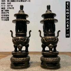 香爐(se71311734)_7788舊貨商城__七七八八商品交易平臺(www.799868.live)