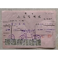 民國發票、上海三星電料號。6枚印花稅票(飛機輪船)。信和紗廠。(se71346161)_7788收藏__收藏熱線