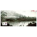 《80分上海世博會會徽》郵資加印片--1880年澳大利亞墨爾本世博會(se71346175)_7788收藏__收藏熱線