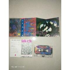 經典國搖眼鏡蛇樂隊帶紅星卡片(se71352398)_7788收藏__收藏熱線