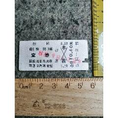 桂林--宜春.硬卡火車票.1988.8.(se71352399)_7788收藏__收藏熱線