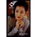 NISSAY,日本生命保险相互会社,美女明星代言,4-5孔卡,保险卡,田村旧卡(se71496473)_7788收藏__收藏热线