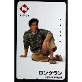 NISSAY,日本生命保险相互会社,男明星代言,3-5孔卡,保险卡,田村旧卡(se71496496)_7788收藏__收藏热线