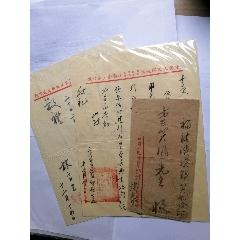 1955年中国军邮含内信,寄福建福清渔溪,700(se71502032)_7788收藏__收藏热线