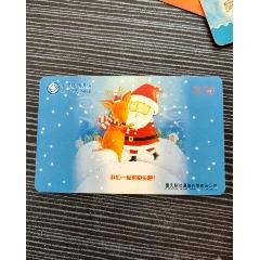 圣诞节(se71502039)_7788收藏__收藏热线