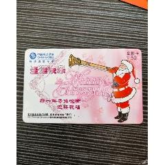 圣诞节(se71502043)_7788收藏__收藏热线