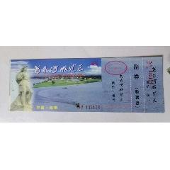 萬泉河-¥5 元_門票_7788網