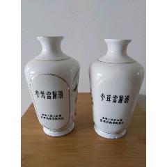 參茸當歸酒一對-¥240 元_酒瓶_7788網