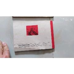 批判劉報頭資料-¥200 元_報頭/美術資料_7788網