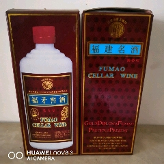 福矛窖酒(兩瓶)(se71562482)_7788舊貨商城__七七八八商品交易平臺(7788.com)