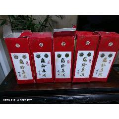九十年代龜齡集酒盒(se71791978)_7788舊貨商城__七七八八商品交易平臺(7788.com)