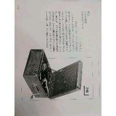 日本手搖留聲機(se71825750)_7788舊貨商城__七七八八商品交易平臺(7788.com)