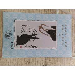 1999年兔年賀年有獎明信片獲獎紀念張100張