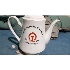 茶壺(au25416347)_7788舊貨商城__七七八八商品交易平臺(7788.com)