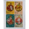 十二生肖(se72076733)_7788舊貨商城__七七八八商品交易平臺(7788.com)