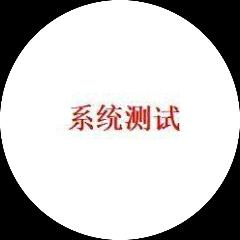 測試(se72051172)_7788舊貨商城__七七八八商品交易平臺(7788.com)