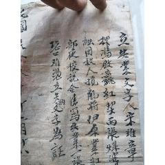 抗戰時期地契--2(se72414797)_7788舊貨商城__七七八八商品交易平臺(7788.com)