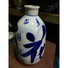 花雕酒,瓷酒瓶(se72427224)_7788舊貨商城__七七八八商品交易平臺(www.799868.live)