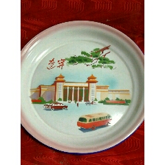 搪瓷盤(se72552034)_7788舊貨商城__七七八八商品交易平臺(7788.com)