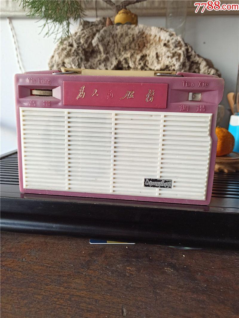 少見紅色外殼的經典機型前哨牌收音機(se72583363)_7788舊貨商城__七七八八商品交易平臺(7788.com)