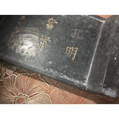 人物訪友圖【墨床】(au24944971)_7788舊貨商城__七七八八商品交易平臺(7788.com)