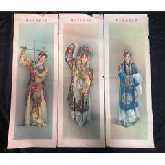 梅蘭芳戲劇條屏.不全缺一張-¥600 元_宣傳畫_7788網