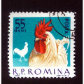 羅馬尼亞蓋銷郵票1963年家禽8-4:白公雞-¥1 元_歐洲郵票_7788網