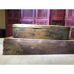 二戰時期銅鍍銀盒銅盒銅鍍銀盒(se72831787)_7788舊貨商城__七七八八商品交易平臺(7788.com)