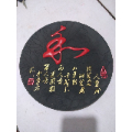 炭雕(se72850074)_7788舊貨商城__七七八八商品交易平臺(7788.com)