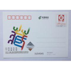 JP230地方版(青海)(se73229658)_7788舊貨商城__七七八八商品交易平臺(7788.com)