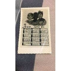 七十年代年歷卡(se73275735)_7788收藏__收藏熱線