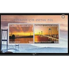 SW41土耳其2012與中國聯合發行泰州長江橋和博斯普魯斯海峽大橋郵票小全張(se73275736)_7788收藏__收藏熱線