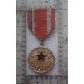 朝鮮紅星獎章(se73309456)_7788舊貨商城__七七八八商品交易平臺(7788.com)