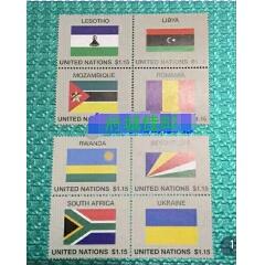 A1聯合國2018年敘利亞烏克蘭利比亞萊索托等國旗郵票2個方連(se73309463)_7788舊貨商城__七七八八商品交易平臺(7788.com)