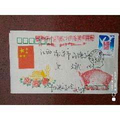 中華人民共和國成立四十周年紀念封(se73310479)_7788舊貨商城__七七八八商品交易平臺(7788.com)