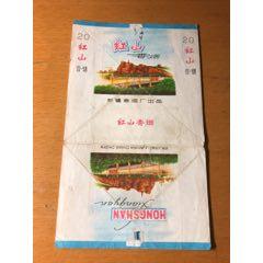 紅山(se73310467)_7788舊貨商城__七七八八商品交易平臺(7788.com)