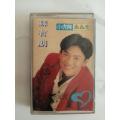 磁帶----(我只要你愛我)蘇有朋(se73478734)_7788舊貨商城__七七八八商品交易平臺(7788.com)