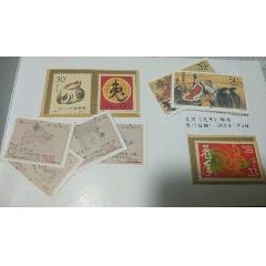 郵票(se73478739)_7788舊貨商城__七七八八商品交易平臺(7788.com)