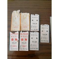 北京汽車票一組(se73479109)_7788舊貨商城__七七八八商品交易平臺(7788.com)