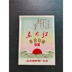 東方紅串香白酒62度酒標(se73668813)_7788收藏__收藏熱線