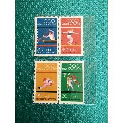 HE5西德1972年第二十届慕尼黑夏季奥运会(主办国)邮票4全