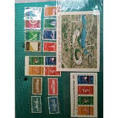 HE6西德1972年第二十届慕尼黑夏季奥运会(主办国)邮票大全套16+2N