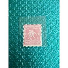HE7希腊18*6年首届一届主办国夏季奥运会(角力)邮票枚